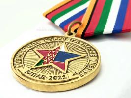 """Медаль стратегические учения """"Запад-2021"""""""