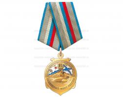 Медаль 115 лет Подводному флоту