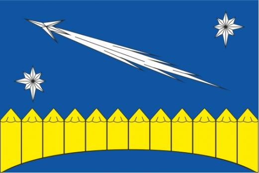 Флаг Останкинского(район г. Москва)