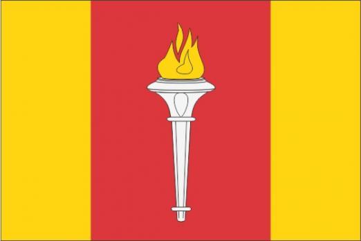 Флаг Пресненского района(район г. Москва)