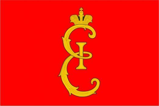 Флаг Пушкина(г. Санкт-Петербург)