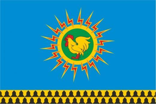 Флаг города Рефтинский
