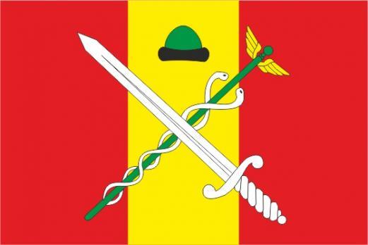 Флаг Рязанского района