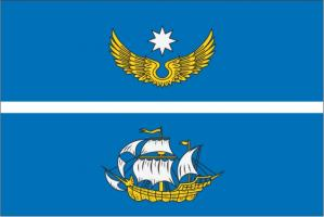 Флаг Северного административного округа(САО, г. Москвы)