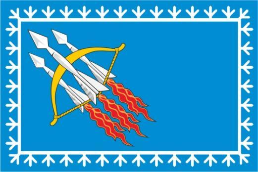 Флаг Свободного(Свердловская область)