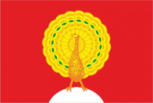 Флаг Серпухова