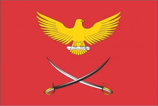 Флаг Сокола(район г. Москвы)