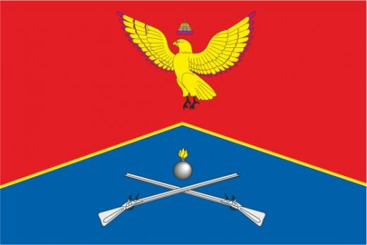 Флаг Соколгоры