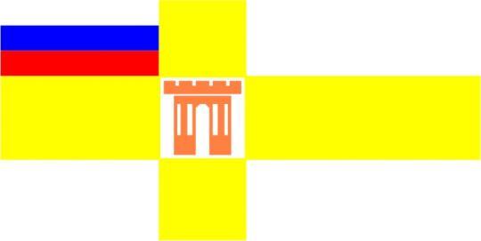Флаг Ставрополья