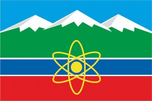 Флаг Трехгорного