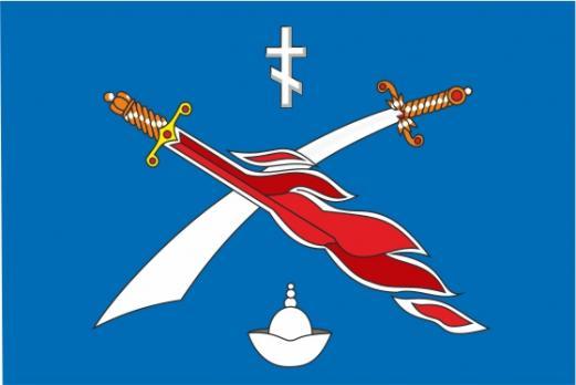 Флаг Тропарева-Никулина(район г. Москвы)