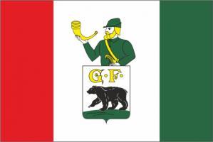 Флаг  Черняховска
