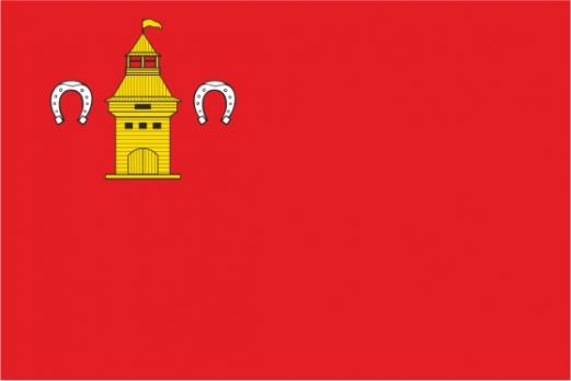 Флаг  Шебекино