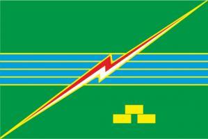 Флаг  Электрогорска