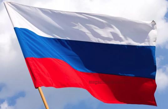 Флаг  России (триколор, флаг Российской Федерации)