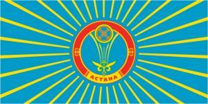 Флаг города Астана