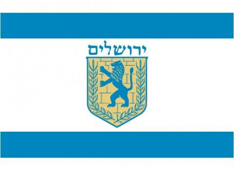 Флаг города Иерусалим