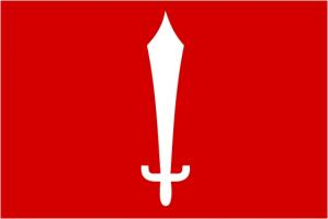 Флаг города Катманду