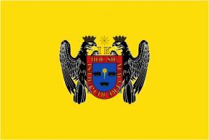 Флаг города Лима