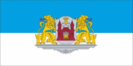 Флаг города Рига
