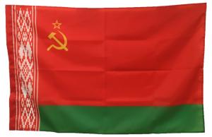 Флаг Белорусской ССР