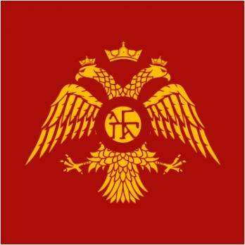 Флаг Византийской Империи