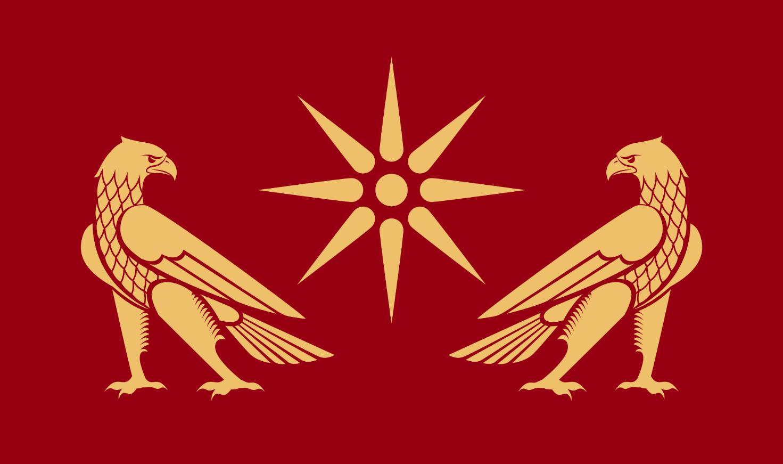Флаг Государства Великая Армения