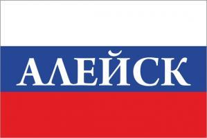 Флаг России с названием города Алейск
